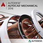 AutoCAD - Mechanical PRO PEDAGOGY